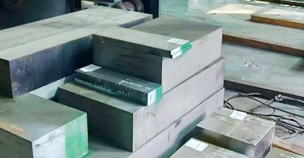 东莞市金冶特钢五金有限公司